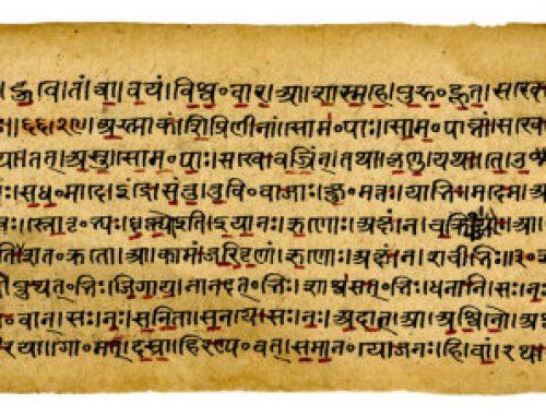 Shruti and Svara
